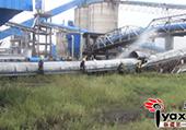 富蕴县一水泥加工设备起火 传输带上废煤渣自燃导致